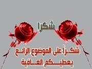 فوازير حلوة وحلها احلى(new) 432400